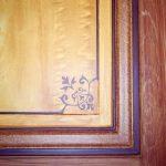 Décor de panneau de porte en faux bois de citronnier et chant en chêne avec ornement du panneau et filage acajou